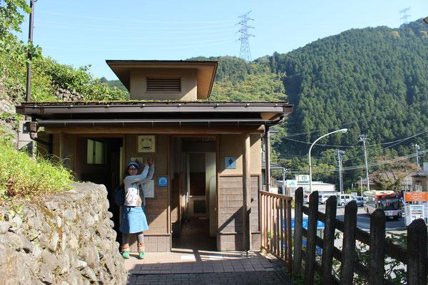 Öffentliche Toilette direkt an der Station Mitake.