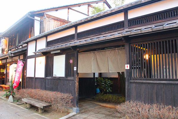 "Öffentliche Toiletten (""Castle Road"" Yume Kyobashi)"