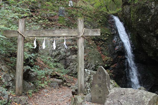 Der Wasserfall im sog. Steingarten.