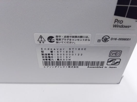 PC Epson Direct Endeavor ST180E ST170E 比較