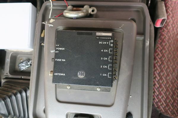 電波法違反古いラジコン
