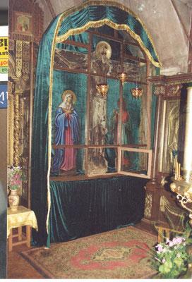 Сине-зеленое облачение Животворящего Креста на Троицу. (храм Иоанна-Златоуста, автор неизвестен).