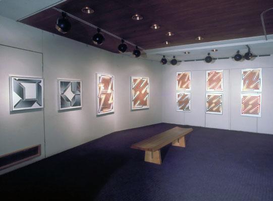 1972年 芸術生活画廊 四谷/東京