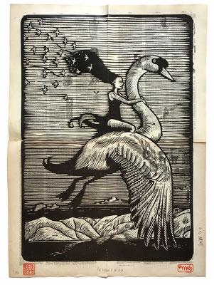 mattroussel_gravure_sur_bois_le cygne de vik 50x70 280€