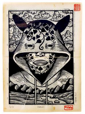"""""""Volubilis"""" gravure sur bois/woodcut 30x40 180€"""