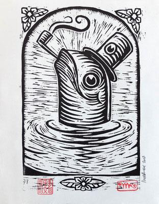 """""""Pipe"""" gravure sur bois/woodcut-20x30- 150€"""