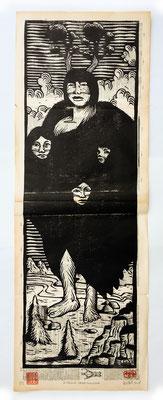 """""""Patagonienne"""" gravure sur bois/woodcut 80x 30 250€"""