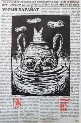 """""""Papo-Mong"""" gravure sur bois/woodcut-20x30- 90€"""