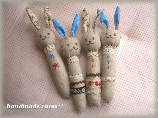 ウサギのガラガラ。