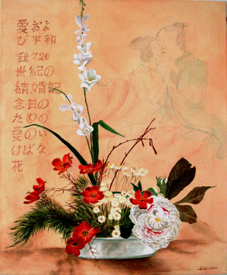 Ikebana (olio su tela)  50 x 60 - 2010