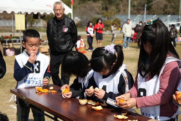 鯛伊食祭:ポンカン早食い