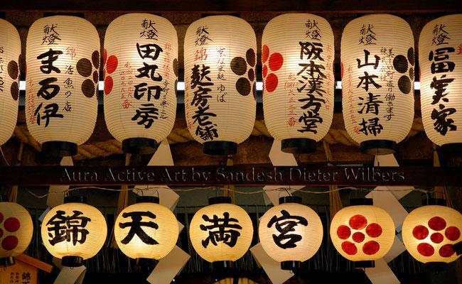 Lichtzeichen im Schrein / Kyoto 65x40 cm