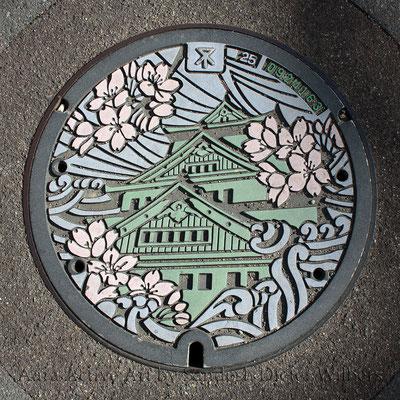 Die Schönheit des Alltäglichen in Osaka 80x80 cm
