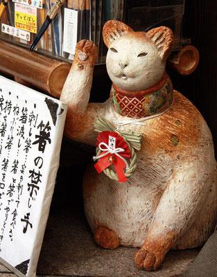 Keramikkatze Kyoto  90x115 cm