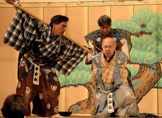 Tourist Theatre Gion - Aquarell Style 55x40 cm