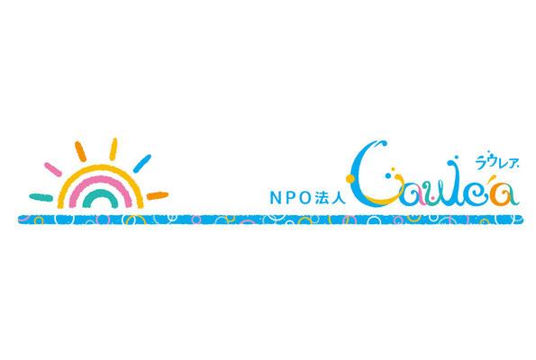 NPO法人ラウレア 水平線