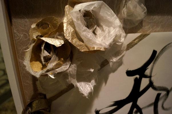 結婚式 ウェルカムボード 筆文字 書 名前 和紙コサージュ