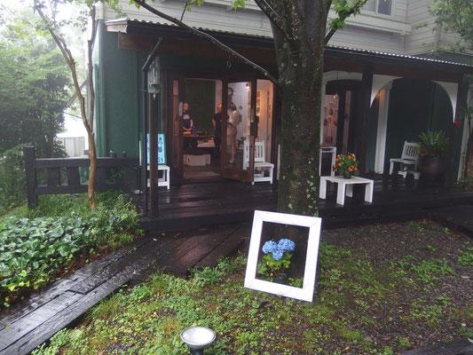 雨の芸術空間あおき