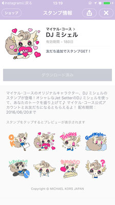 Michael Kors LINEスタンプ公式キャラクター「DJ ミシェル」デザイン
