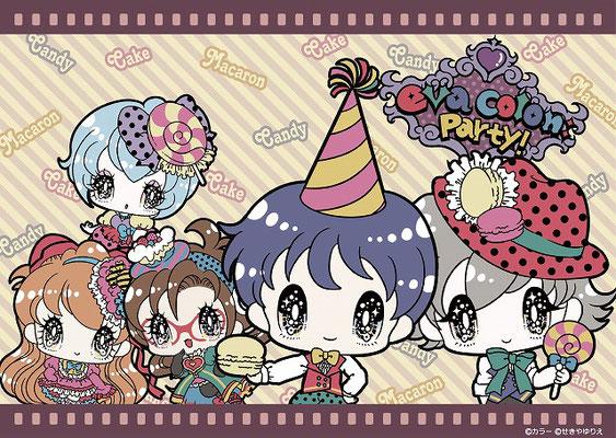EVANGELION×せきやゆりえ「eva colon:」一周年「Party!」シリーズメインビジュアル