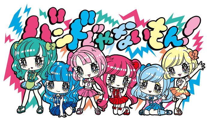 TIF2017 バンドじゃないもん!!Tシャツイラスト