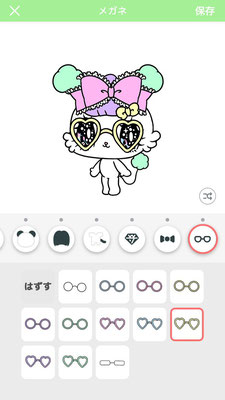 Cyber Agent「famchatty」デザイン