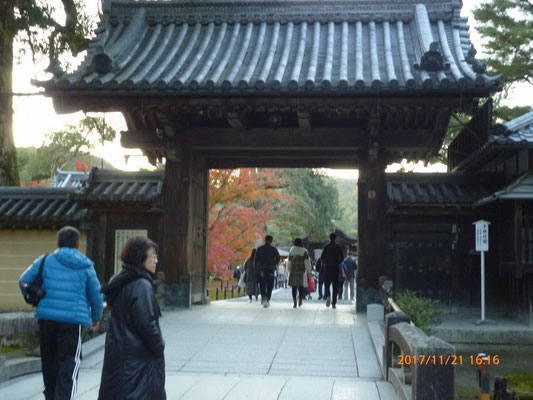 『金閣寺』 正門