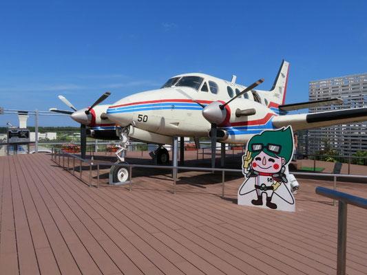 宮崎空港屋上にある展望デッキ