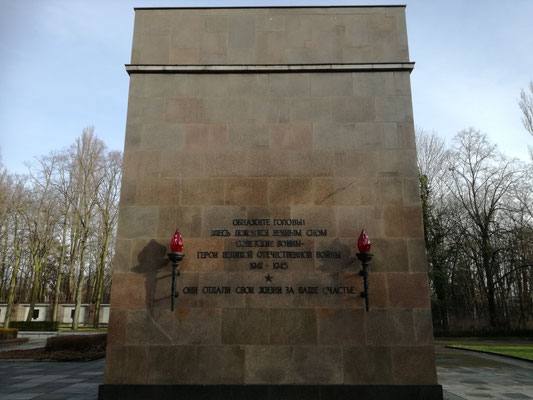 Kyrillische Inschrift am Torgebäude des Sowjetischen Ehrenmal Schönholzer Heide