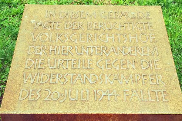 Gedenkstein Volksgerichtshof - Berlin Schöneberg