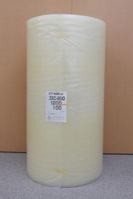 防錆性能製品ゼラストエアセルZEC-200