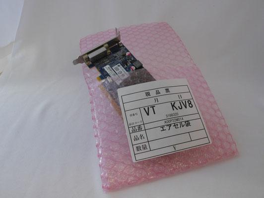 EPL-100の製袋品は三層品のため、表裏がなく製品を入れやすくなっています。またラベル貼付も容易です。