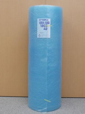 EBX-100(帯電防止/二層品/ブルー)の原反。