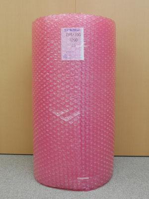 EPM-100(帯電防止/二層品/ピンク/大粒)の原反。