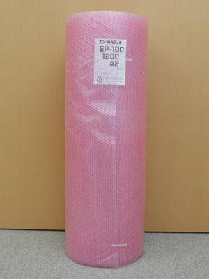 EP-100(帯電防止/二層品/ピンク)の原反。