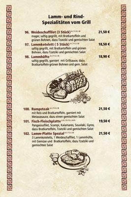Lamm und Rind vom Grill