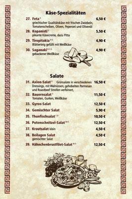 Käse-Spezialitäten