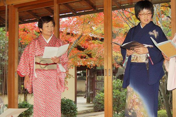 秋の朗読お茶会2014