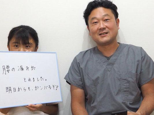 新潟市西蒲区 巻駅近くの整体院・整骨院・接骨院で腰の痛みが取れた10代の女性