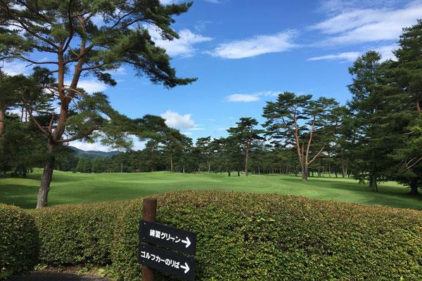 Karuizawa72, South Course, Nagano