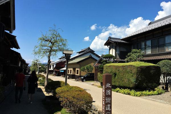 Unnojuku, Nagano