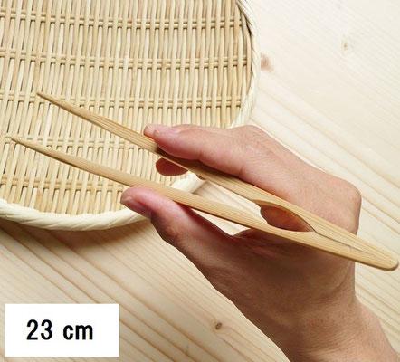 *23cm Bamboo serving tong - chopstick typ