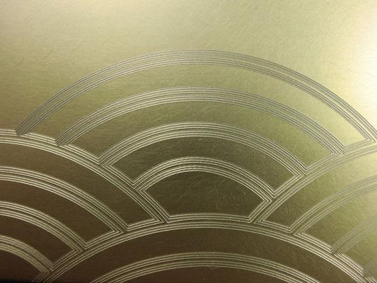 Teegreen x Seigaiha (青海波) Pattern