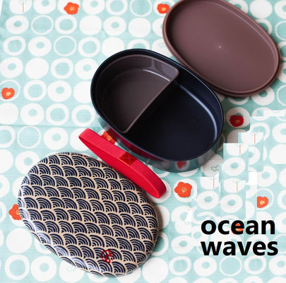 "*Bento box ""Seigaiha - ocean wave"" 1-Tier, 480 ml"