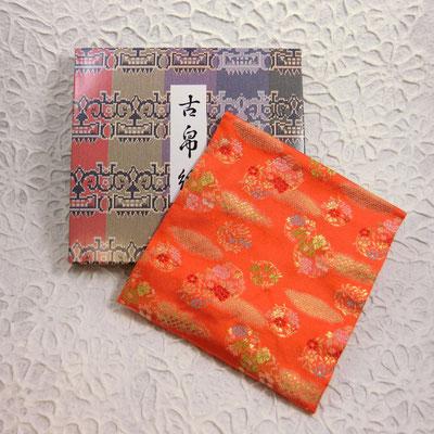 *Nr1) Orange-A