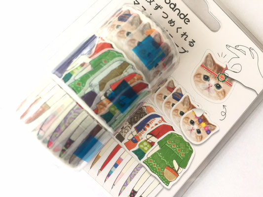 "Masking roll sticker ""dress-up cat girl"""