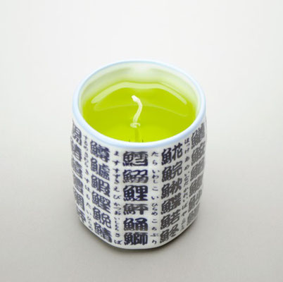 "*Kameyama mini candle ""Green Tea"""