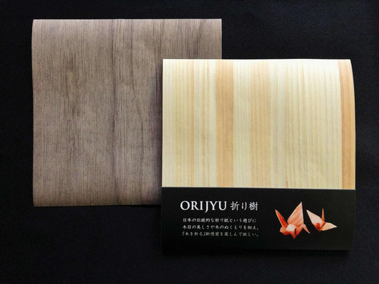☆ Wooden Origami