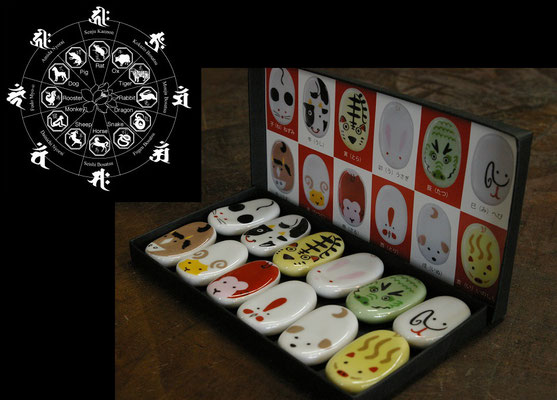 * Chopsticks rest - ETO zodiac collection -