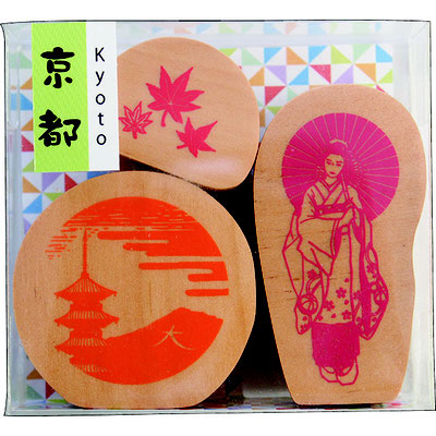 Stamp set KYOTO